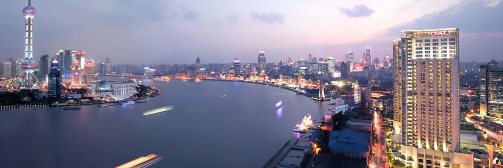 The Bund, Shanghai. Fantastic view.