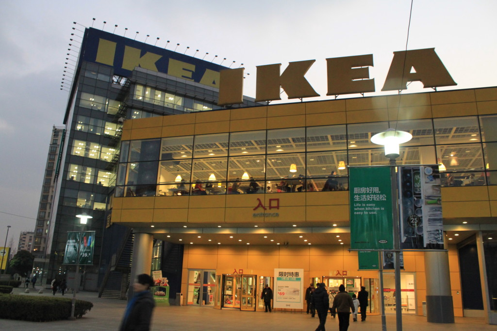 IKEA Shanghai.