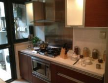 Yanlord Riviera Garden Kitchen