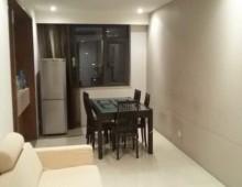 Dijing Yuan Apartment Shanghai