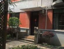 Shanghai Lane House with Garden for Rent in Jing'an Shanghai